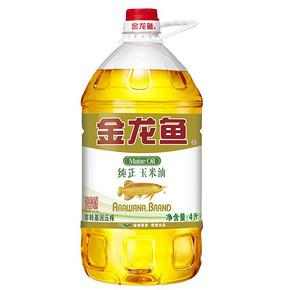 金龙鱼 纯正玉米油4L 折40元(79.9,2件5折)