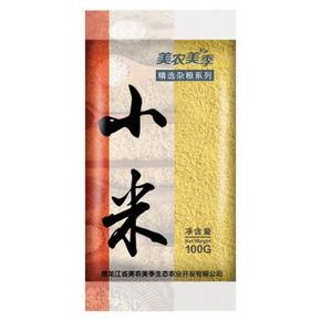 美农美季 黄小米 东北杂粮 100g 1元