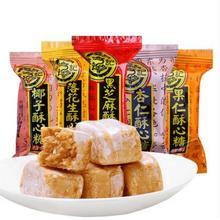 徐福记 酥心糖 多口味混合装 500g 券后9.8元包邮