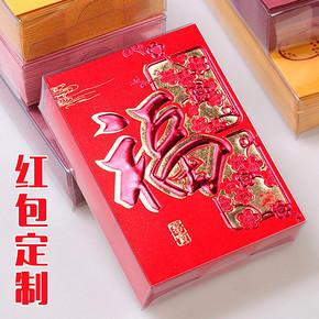 康溢 新年个性创意红包袋 36个 券后3.8元包邮