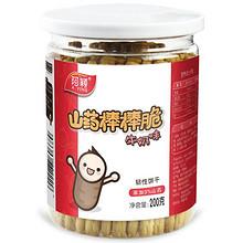 阿颖 山药棒棒脆 200g 折6元(买4免2)
