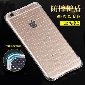 SONIKO iphone7/7plus手机壳 1.5元包邮