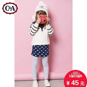 双12预告# C&A 女童假两件打底裙裤 45元