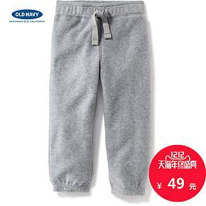双12预告# Old Navy 男幼童多选色系带松紧腰抓绒紧口长裤 49元