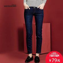双12预告# 艾格 周末 时尚修身双扣牛仔裤 券后69元包邮