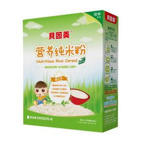 贝因美 营养纯米粉 200g 9.9元