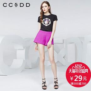 双12预告# CCDD 月季提花休闲微喇叭短裤 券后19元包邮