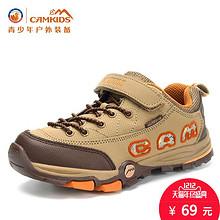 双12预告# camkids 小骆驼 儿童户外运动登山鞋 券后59元包邮