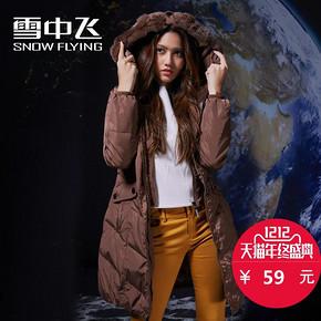 双12预告# 雪中飞 女士保暖加厚羽绒服 59元包邮