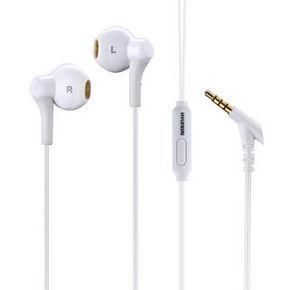 现代 带线控麦入耳耳塞式手机耳机 白色 9.9元
