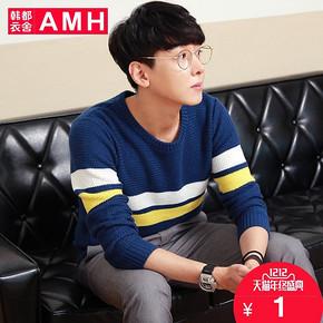秒杀预告# AMH 青年条纹修身圆领套头毛衣 12日0点 1元包邮