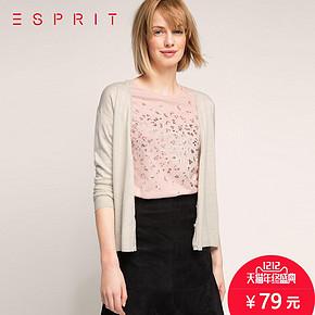 双12预告# ESPRIT 女士纯色针织衫 券后69元包邮