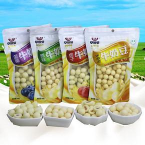 草原情 内蒙古特产奶豆 500g 19.9元包邮