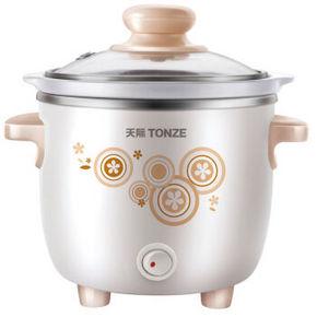 天际 电炖锅煲汤锅 0.6L 29.9元