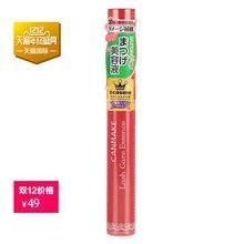Canmake 井田 睫毛增长液 5ml 49元