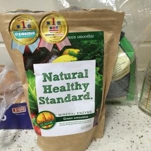 Natural Healthy Standard 柠檬蜜糖酵素青汁代餐粉 200克