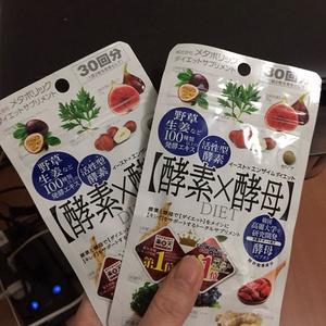 日本Metabolic酵素x酵母瘦身减肥排毒250mg*60粒