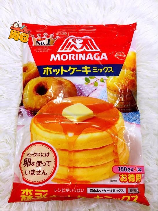 森永 日本进口松饼粉华夫饼粉蛋糕粉宝宝亲子自制早餐600g