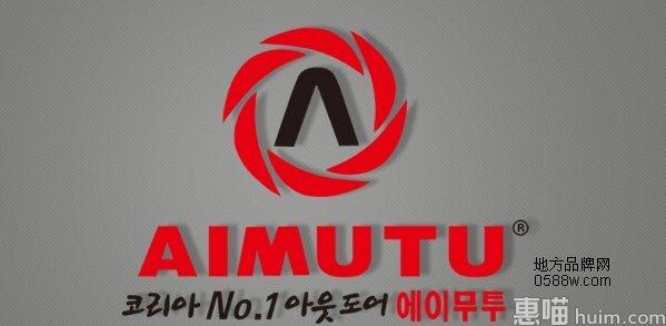 Aimutu(韩国)