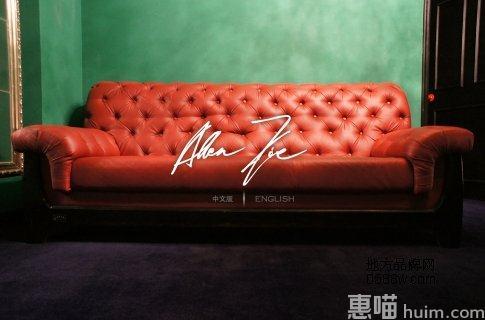 Allen Xie(谢思宇)