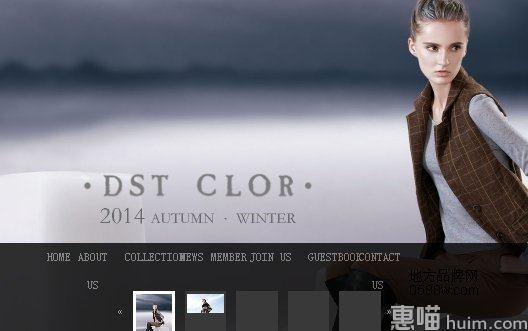 DST CLOR(尘色)