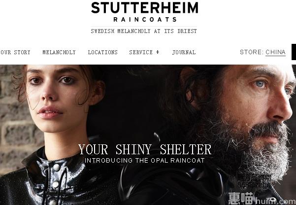 Stutterhelm