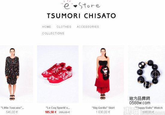 TsumoriChisato