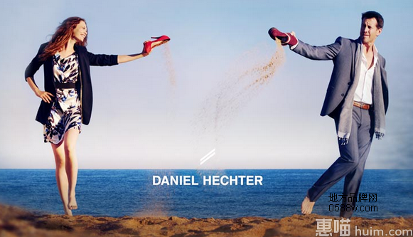 Daniel Hechter丹尼爱特