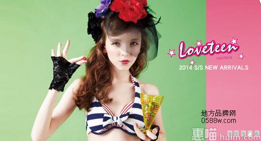 Summer Love 夏之恋