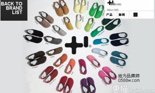 OTZ Shoes