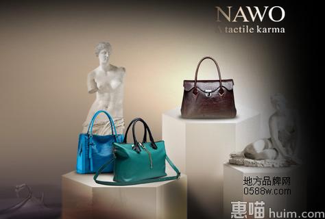 那沃(NAWO)