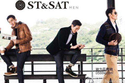 星期六ST&SAT