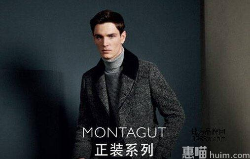 梦特娇Montagut