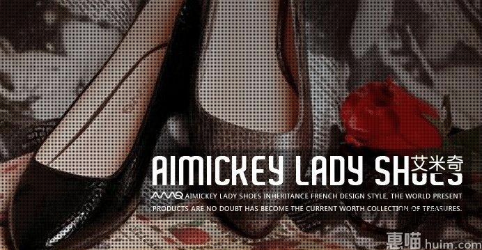 艾米奇女鞋