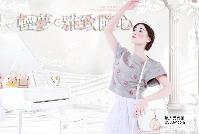 香港Artmi时尚女包