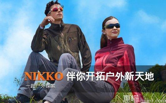 NIKKO品牌在中国大陆的专卖店
