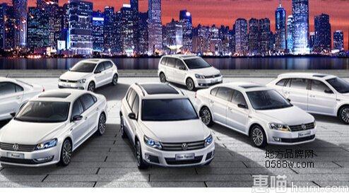 大众Volkswagen