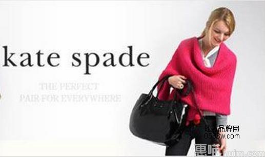 Kate Spade(凯特·丝蓓)