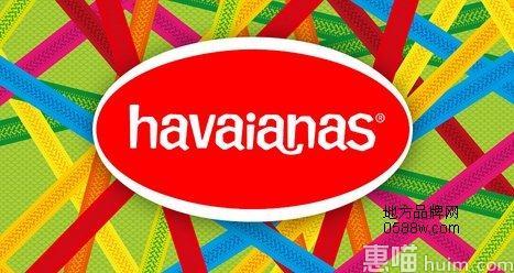 Havaianas