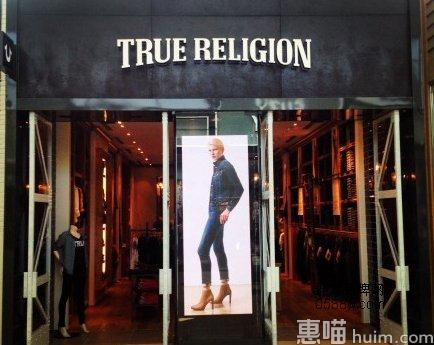 Truereligion