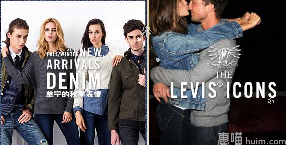 Levi's(李维斯)