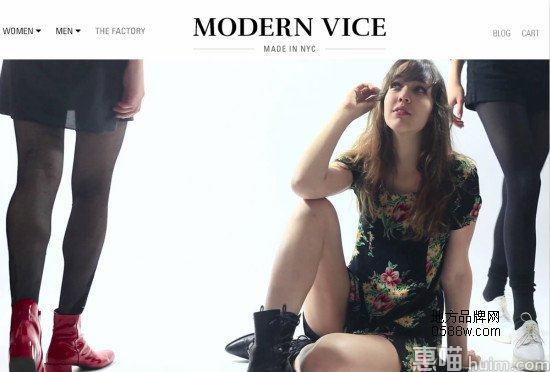 Modern vice