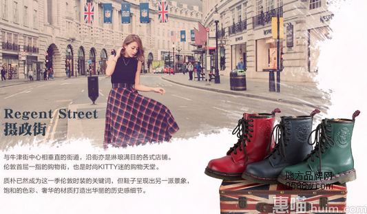 Grace gift女鞋