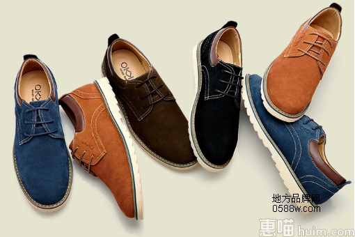 OKKO鞋