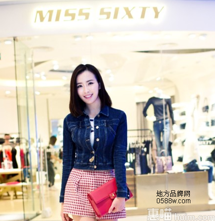 Miss Sixty牛仔