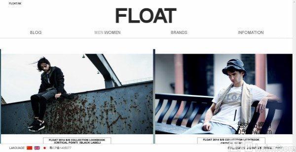FLOAT(浮露)