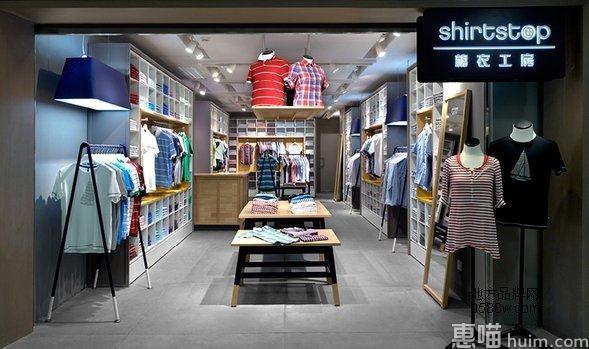 Shirt Stop(棉衣工房)