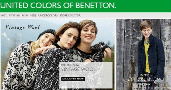 贝纳通(United Colors of Benetton)