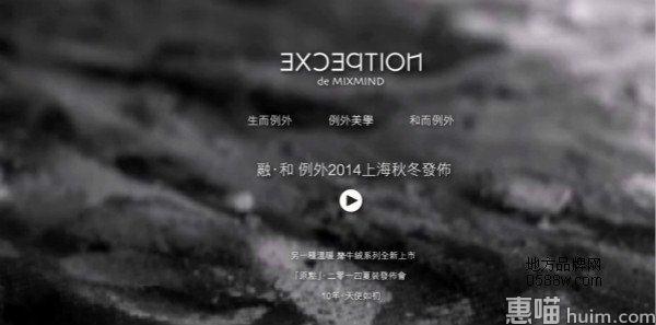 exception(例外)