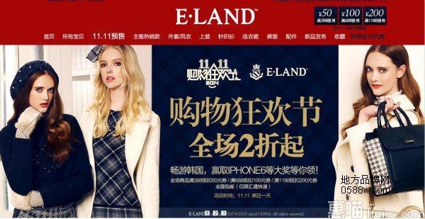 e.land(衣恋)